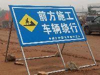 太原道路施工信息汇总(持续更新)