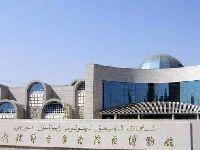 新疆维吾尔自治区博物馆旅游简介