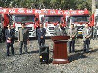 六师五家渠市道路运输应急保障车队成立