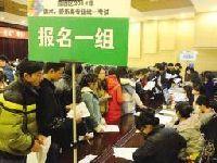 """新疆艺考报名首日排起千米""""长龙"""""""
