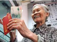 乌市退休人员养老金突破3000元 排在全国