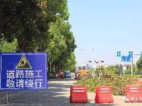 芜湖轻轨1号线最新消息(持续更新)