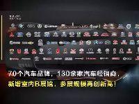 2017无锡国庆免费活动汇总(持续更新)