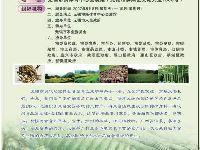 2017无锡现代农业博览会攻略(时间+地点