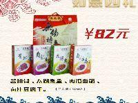 2019无锡三凤桥年货(价格+类别)