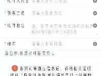 2017陕西新版居住证微信申领指南(图解
