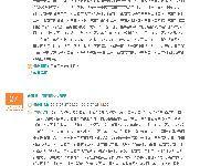 2019西安長安區停電通知(持續更新)