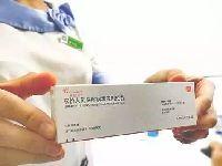 西安宫颈癌疫苗多少钱