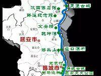 陕西沿黄公路线路图