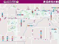 2018西安女子半程马拉松交通管制