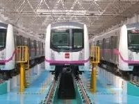 2018西安地下铁道有限责任公司运营分公