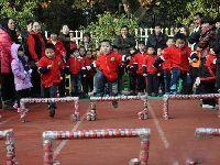 第二幼儿园开展冬季亲子趣味运动会