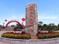 林芳生态旅游村景区