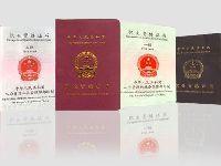 烟台中文版职业资格证书怎么换发中英文
