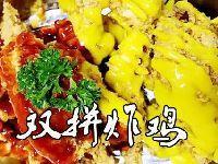 2017烟台槿花小馆5折大优惠
