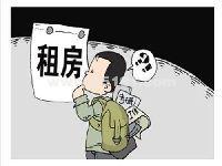 淄博申请廉租住房保障应提交什么材料