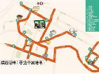 香港旧城中环美食地图 餐厅小吃糖水酒吧