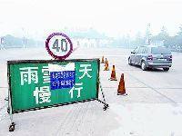 昨日雾霾再袭天中 高速公路临时封闭(图
