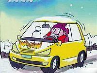 冬季干燥易自燃 车载灭火器注意保质期