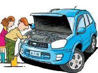 避免烧钱 新车修理、维护、保养常识