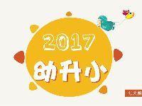 2017郑州幼升小划片查询办法