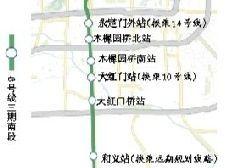 北京地铁8号线三期16座车站全开工 王府井北站首创全封闭施工