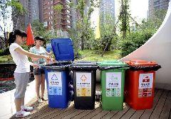 """2017年北京垃圾分类试点""""干湿分离"""""""