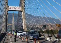 2017四川清明节出行指南(拥堵点+绕行+施工+事故处理)
