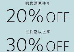 2017成都来福士广场ESPRIT春季限时特惠