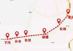 叙永至威信四川段高速公路最新消息(线路图+沿线区域)
