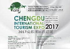 2017成都国际旅游展攻略(时间+地点+活动)