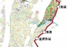 重庆东站什么时候开通(开工时间+运行时间)