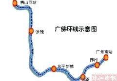 张槎站为地铁2、4号线与广佛环线城际铁路换乘站