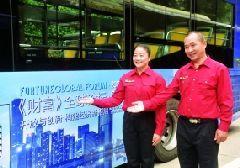 2017广州公交司机将换新装 穿统一制服佩戴身份标识(图)