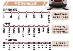 广州2017年开通的地铁有哪些?各线路地铁站点一览(图)