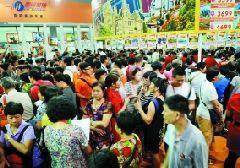 2017广州国际旅游展览会开幕 旅游线路产品折扣最低三折