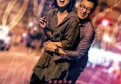 2017年五一劳动节上映的电影