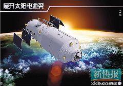"""揭秘天舟一号""""太空加油"""":分为29个步骤 补加过程要持续五天"""