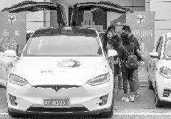 2017广州共享汽车投放量将达两万辆 冒名租车毁车者将入黑名单