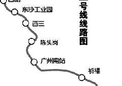广州地铁22号线最新消息:计划2017年开建 2020年建成开通