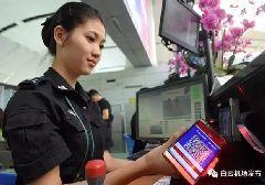 2017年9月20日起白云机场实施扫码登机 登记流程及注意事项
