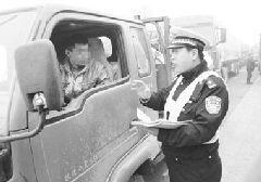 佳木斯市交通局多措并举严打非法营运活动