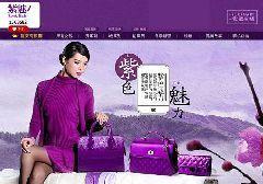 淘品牌紫魅:将紫色进行到底