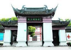 潜江市博物馆