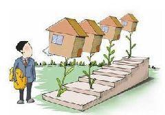 最新二手房贷款政策