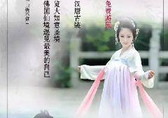 苏州大如意圣境女神节活动攻略 穿汉服可免费游园