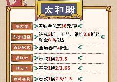 2017苏州天虹商场三八妇女节打折信息汇总