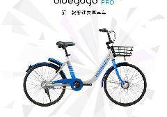 小蓝单车PRO版本周登陆深圳 国内首款可変速共享单车