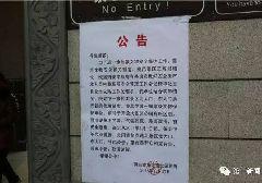 2017西安清明节免费优惠景区盘点