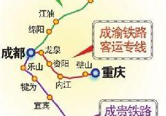 西城高铁有望提前至国庆开通 西安到成都3小时